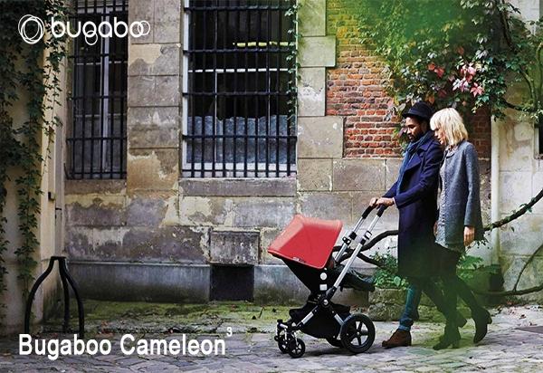Comprar online Bugaboo3 classic en el parquecillo